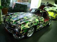 Crimen contra el buen gusto: Mercedes-Benz 300 SL edición lagarto