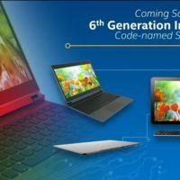 Intel Skylake para la segunda mitad del 2015, en AIO y convertibles un poco después