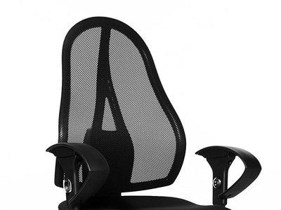 Silla de oficina Topstar Open Point SY Deluxe, para uso intensivo, por 134 euros y envío gratis