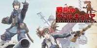 'Valkyria Chronicles' contará con un anime
