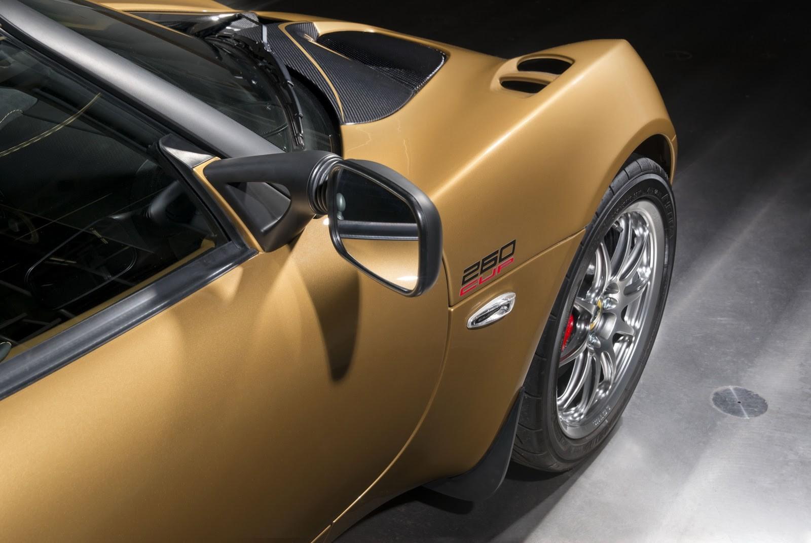 Lotus Elise Cup 260 2018