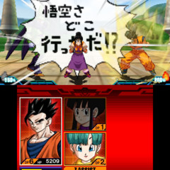 dragon-ball-z-extreme-butoden