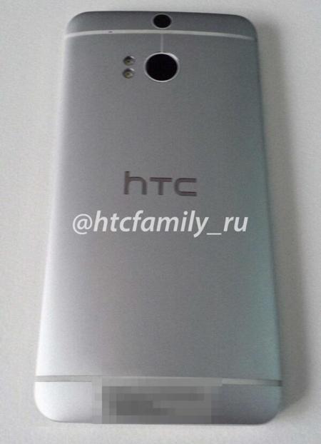 HTC Dual camera