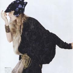 Foto 2 de 6 de la galería adivina-que-modelo-se-esconde-tras-el-recargado-look-folk en Trendencias