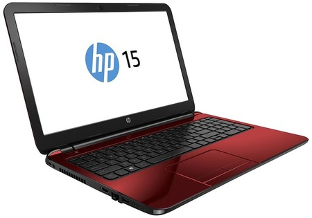 Portátil HP Notebook 15-ay109ns, con Core i7 y 12GB de RAM, por 608,91 euros