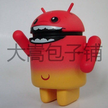 Foto de Mini bots de Android: Series 01 (4/12)