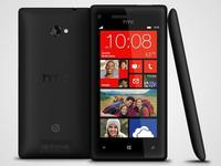 HTC 8X, el primer dipositivo con Windows Phone 8 en España