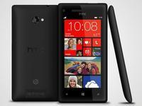 HTC 8X, el primer dipositivo con Windows Phone 8 en España