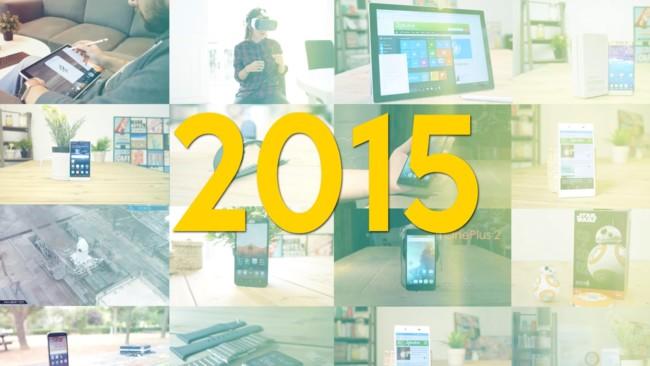 Lo mejor y peor de 2015 en Tecnología