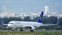 Nueva actualización de la lista negra de aerolíneas de la Unión Europea