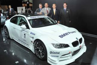 M3 Coupe ALMS
