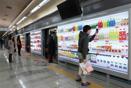 Tesco Homeplus Subway Virtual Store