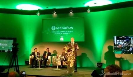 Megafon lanza la primera red 4G+ comercial del mundo, hasta 300 Mbps de descarga