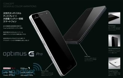 LG Optimus G Pro, con cinco pulgadas y resolución Full HD