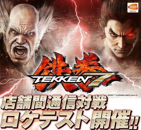 En octubre se repartirán las primeras tollinas al Tekken 7, pero en Japón
