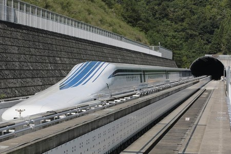Maglev Lo Series Japon