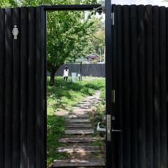 Foto 3 de 7 de la galería bano-transparente en Trendencias Lifestyle