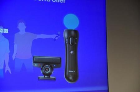 PS3 Motion Controller llegará en la primavera de 2010