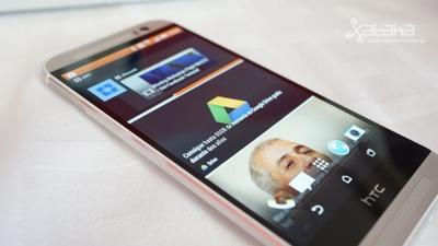 El HTC One (M8) tendrá un formateo total si introduces diez veces mal el patrón de desbloqueo