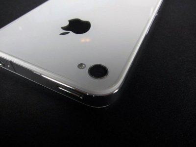 Siria prohibe los iPhone