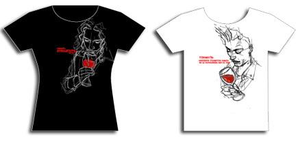 Pompas de papel, camiseta Vinosofía