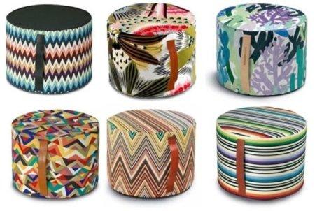 Missoni se introduce en el mundo de la decoración con una colección de pufs