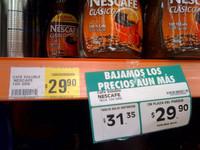 Bajar los precios no siempre es la mejor solución
