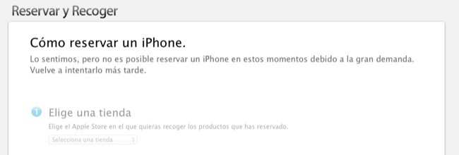 reserva iphone
