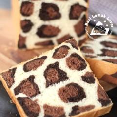 Foto 2 de 20 de la galería pan-de-molde-de-leopardo en Trendencias Lifestyle