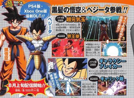 Vegeta Goku base Dragon Ball FighterZ