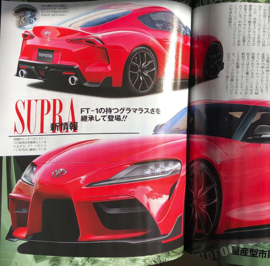 Foto de Nuevo Toyota Supra filtrado (2/5)