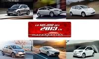 Mejor eléctrico: Lo mejor de 2013 en Motorpasión