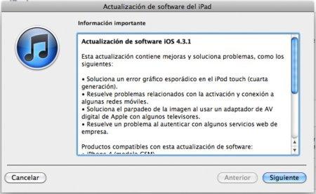 iOS 4.3.1 sale a la luz antes de lo esperado