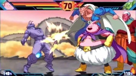 Dragon Ball Z Extreme Butoden Trailer Long