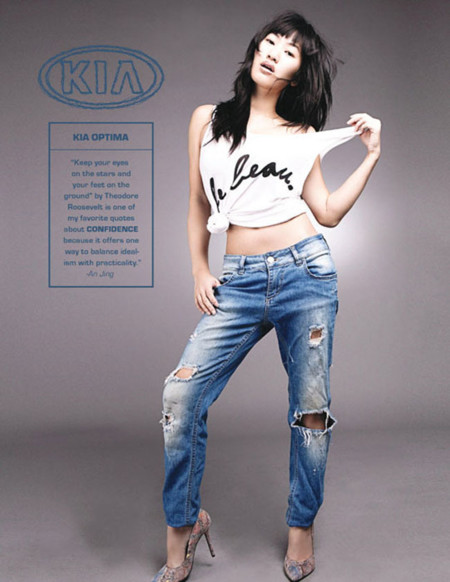 Basic Magazine Cars Supermodels Kia