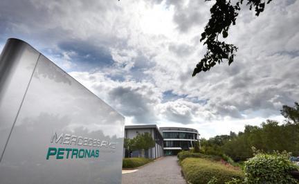 Descubriendo Brackley, la sede de Mercedes AMG F1