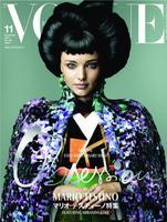 Geisha, Samurái y Muñeca Manga: estas son las fotos de Miranda Kerr para Vogue Japon