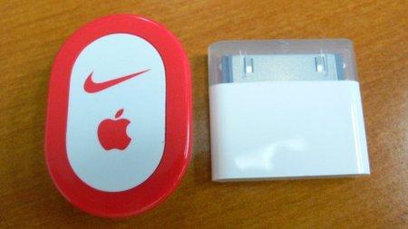 Nike lanzará un monitor del ritmo cardíaco compatible con Nike+ este verano
