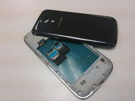Foto de Samsung Galaxy S4 mini (6/10)