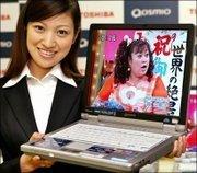 Toshiba también tiene problemas con las baterías de Sony