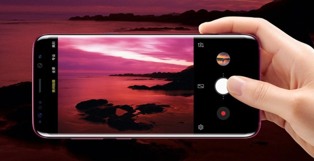 Samsung Galaxy™ S Light2