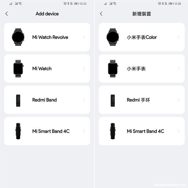 La Xiaomi Mi Band 5 no llegaría sola a nuestro país y lo hará acompañada de los Mi Watch