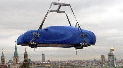 Presentación de un Bugatti Veyron en Moscú