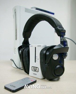 AON MDH-501H/D, auriculares 5.1
