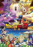 'Dragon Ball Z: Battle of Gods', tráiler y cartel españoles