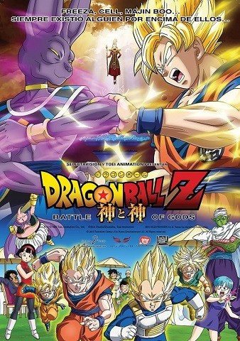 'Dragon Ball Z: Battle of Gods', tráiler y cartel españoles