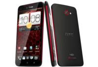 HTC Droid DNA, el nuevo buque insignia de HTC llega en exclusiva a Estados Unidos