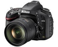Se filtra una supuesta nota de prensa de Nikon: ¿Programa de actualizaciones en camino?