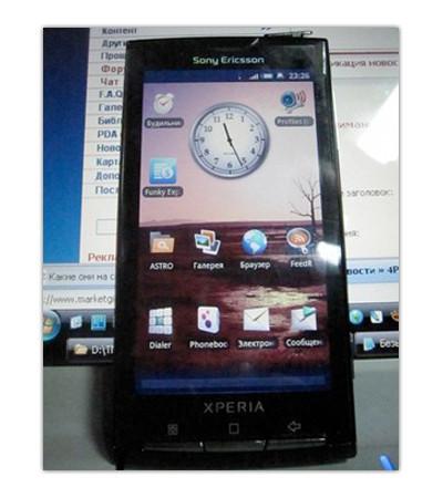 Pérdidas en Sony Ericsson y filtraciones del XPERIA X3