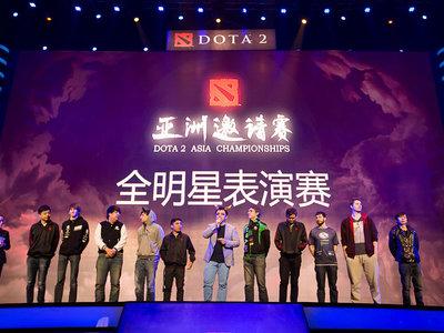 Estas son las fechas y los equipos invitados al Dota 2 Asia Championship